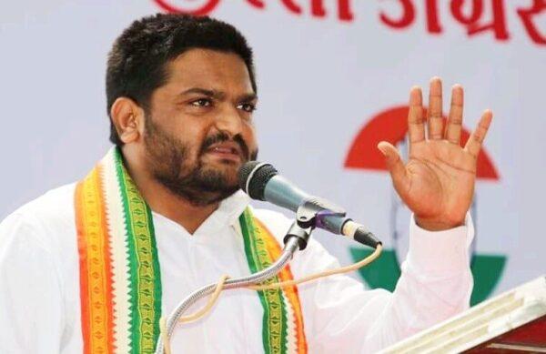 Hardik patel claim: RSSના સર્વેમાં કોંગ્રેસને મળી રહ્યો છે વિજય, ભાજપને માંડ 80-84 બેઠકઃ હાર્દિક પટેલ