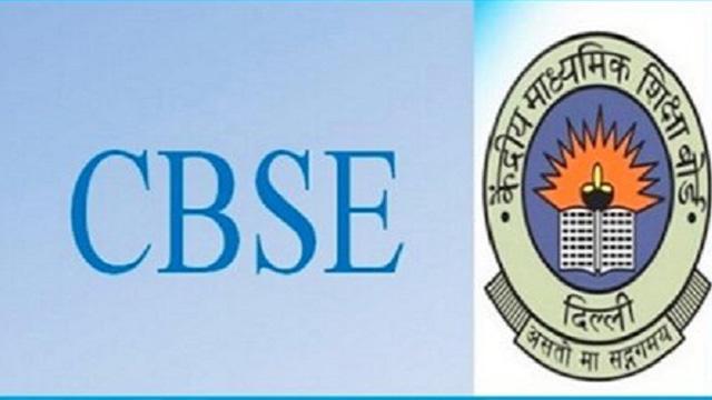 CBSE Exam Datesheet: CBSE એ 10માં અને 12મના ટર્મ-1ની પરીક્ષાઓ માટે ડેટશીટ રજૂ કરી