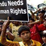 Hindu Needs Human Rights